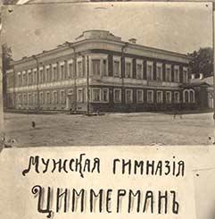Обзор частных школ Подмосковья - на западе от столицы