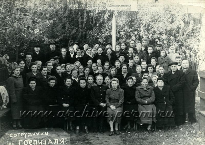 Эвакогоспиталь 1251 размещался здесь с 15 августа 1941 по 1 ноября 1944 годов
