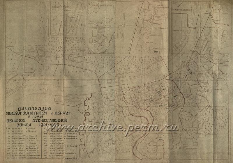 Карта-схема. 1980 г. Подробнее